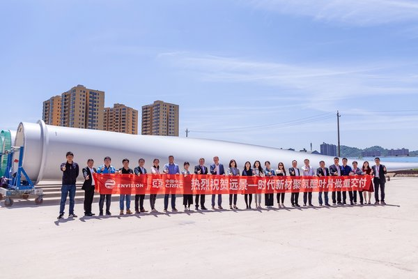 The joint team of Covestro and its partners is pleased about the first commercial use of a polyurethane resin for the manufacture of wind rotor blades in China.