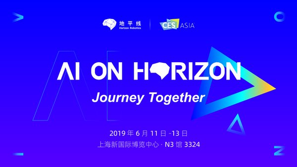 "地平����@示了朱俊州�@一�綮�CES Asia全面展出""AI on Horizon""�鹇猿晒�"