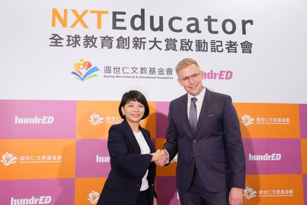Teresa Lin, CEO of Sayling Wen Cultural & Educational Foundation, and Lasse Leponiemi, Executive Director of HundrED, launched NXTEducator for K12 educators from around the world.