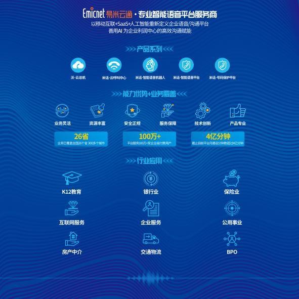 �υ�《南京�v�M》-- 易米�通解◆�x米�智能�Z音平�_4.0