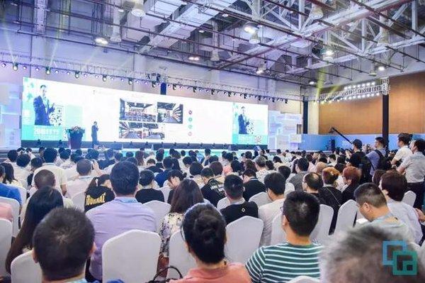 2019全球智能零售大会