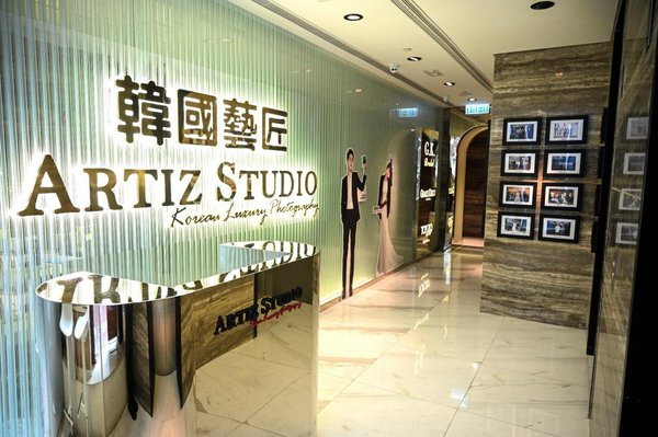 Jiahao Group's brand store, Artiz Studio, in Seoul