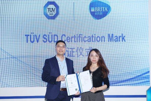 TUV南德为碧然德净水产品颁发TUV南德认证标志及证书