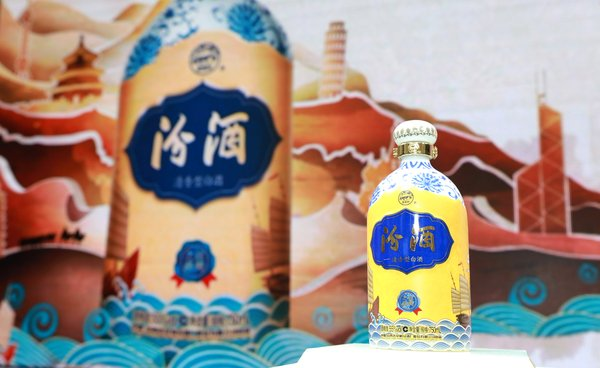 Fen Chiew debuts Silk Road Limited-Edition