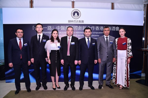 "First Uzbekistani Company in Hong Kong to bring Chinese Medicine Business along ""The Belt and Road"""