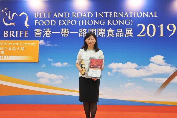 "Lee Kum Kee Receives Bronze Award of ""BRIFE 2019 Awards"""
