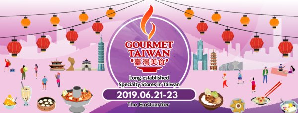 Introducing the Authentic Taiwanese Delicacies, 2019 TAIWAN ONE MORE TIME to Be Held in Thailand