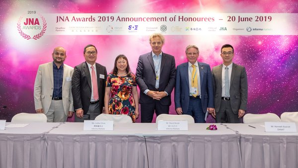 (From left) Abhishek Parekh of KGK Group; Peter Suen of Chow Tai Fook Jewellery Group; Letitia Chow of Informa Markets; David Bondi of Informa Markets; Kenneth Scarratt of DANAT; Liu Zheng of Guangdong Land Holdings