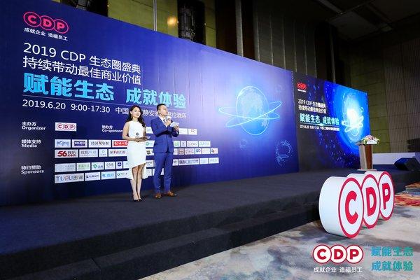 上海劳勤携手CDP集团 全面构筑人力资源一站式生态闭环