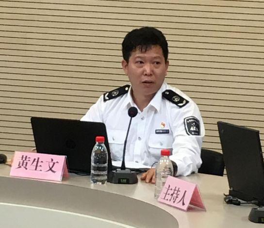 深圳市市场监管局副局长黄生文