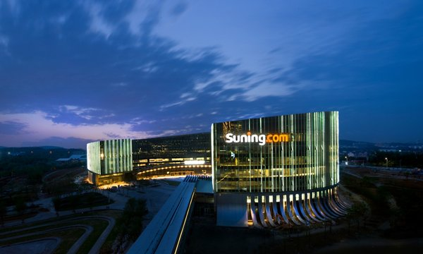 Suning.com announces the acquisition of Carrefour China to achieve leaping development of FMCG retailing operations