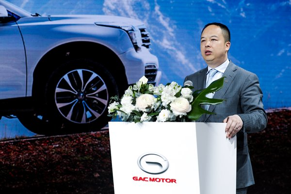 GAC Motor Expands Presence in Regional Markets in Its Steady Overseas Growth