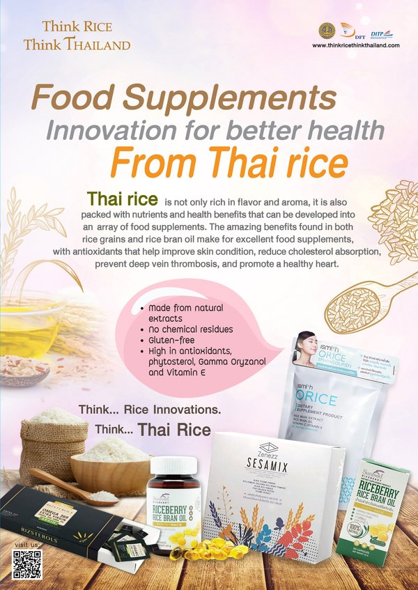 Thai Rice Brings Opportunities for Food Supplement Development And Innovation for Better Health