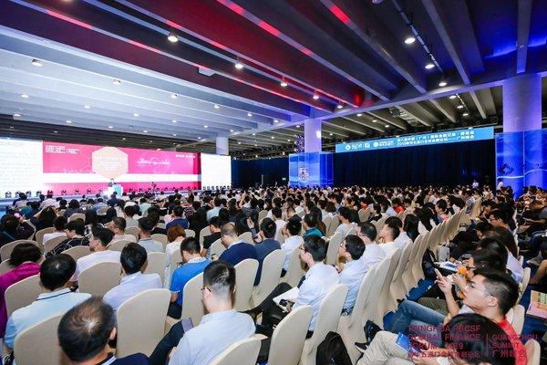 2019清华五道口全球金融论坛 -- 广州峰会成功举行