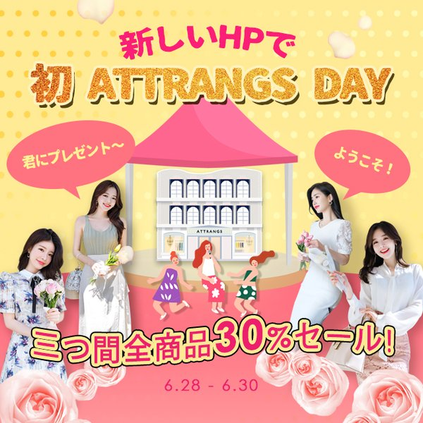 'ATTRANGS' Provides a Variety of Female K-Style Daily Look-Clothing - Open Japanese Online Store