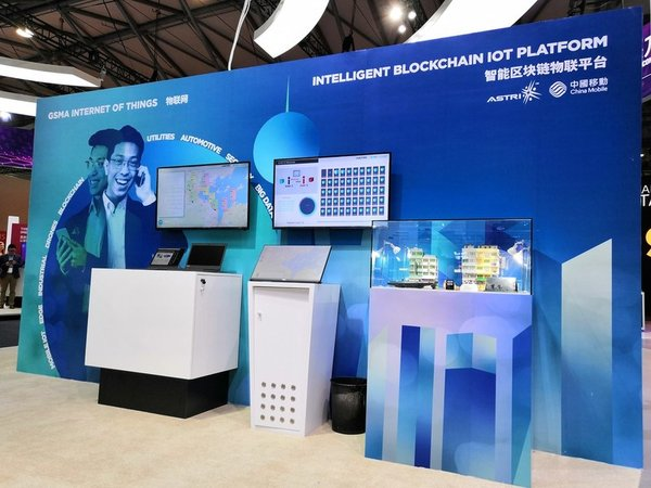 China Mobile Hong Kong and ASTRI announce new partnership on IoT and Blockchain technology - Debut demonstration at the MWC Shanghai 2019