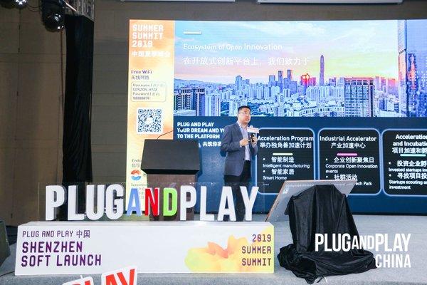 TUV莱茵大中华区与科技创新生态平台Plug and Play 中国合作