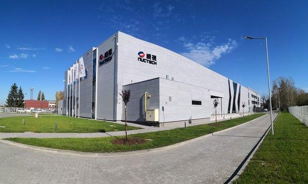 同方威视波兰华沙工厂