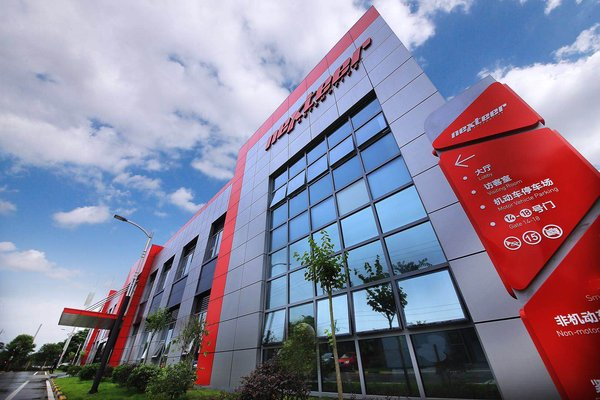 Nexteer Opens New Plant Facility in Liuzhou, China