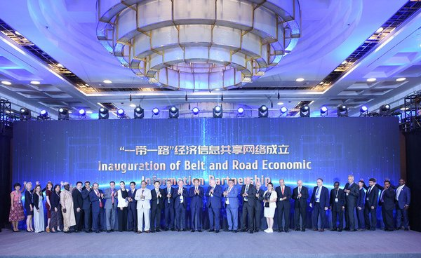 Belt and Road Economic Information Partnership established in Beijing
