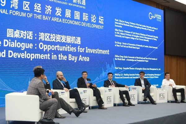 "Qianze Blake Yeung: ""Focusing on the development of Greater Bay region will strengthen China's competitiveness and promote economic development"""