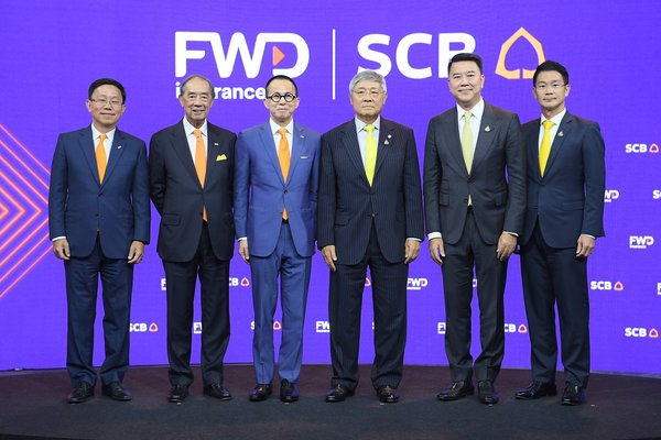 SCB Agrees to Sell Life Insurance Business to FWD Group and Enter into Long-Term Bancassurance Partnership in Thailand