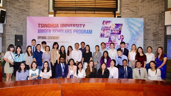 Tsinghua University Amgen Scholars Program Officially Launched