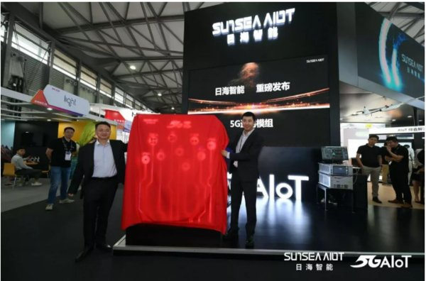Sunsea AIoT and SIMCom Unveil Sunsea AIoT's Latest 5G Products
