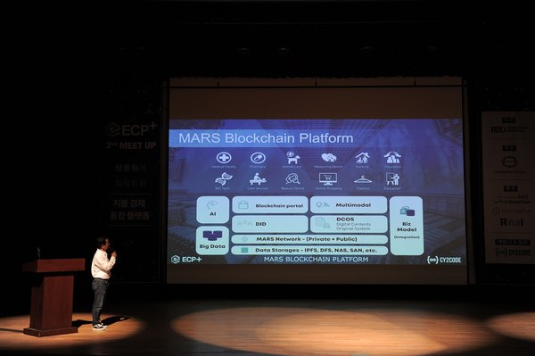 ECP+ Announced Mainnet and launch ECP+ DAPP at the Second Meetup in Seoul