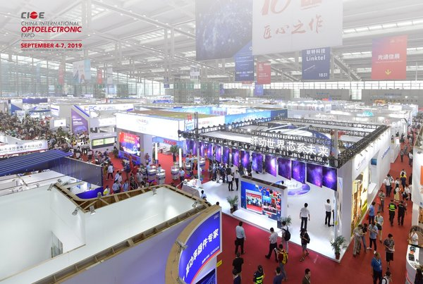 CIOE 2019 Optical Communications Exhibition