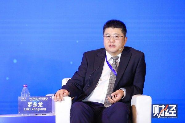 罗永龙参与中国财富论坛圆桌讨论