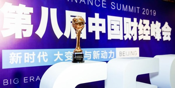 Air Liquide China wins 2019 Best Brand Image award
