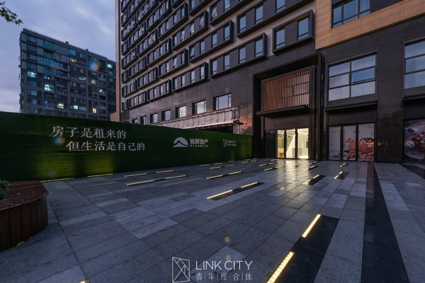柚米寓LINK CITY店实景