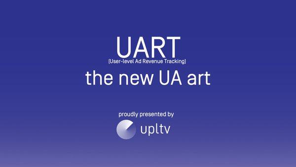 UPLTV发布用户级广告收益拆分功能UART