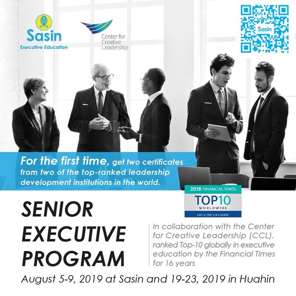 Sasin School of Management to Launch Senior Executive Program on Aug. 5-9