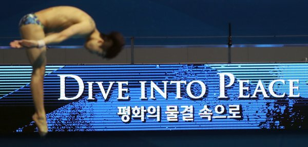 Gwangju set to host largest-ever FINA world championships