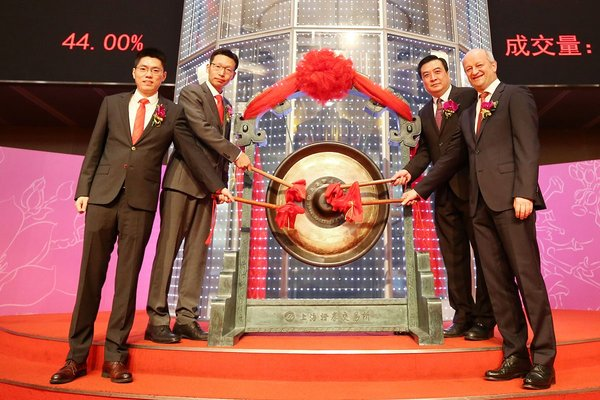 Quectel Announces Listing on Shanghai Stock Exchange