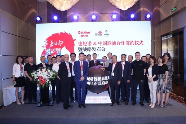 Delfino and China Unicom Beijing Sign Strategic Cooperation Agreement in Beijing
