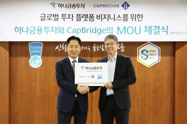 CapBridge与Hana Financial Investment合作拓展韩国业务