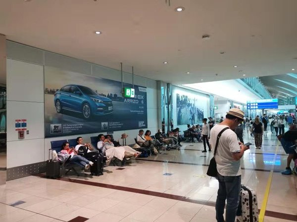 Chery ads in Dubai Airport reach the world with new China auto image