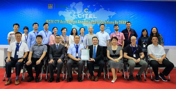 上海西岱尔获DEKRA德凯东亚及南亚区首张SPD CB CTF实验室证书-美通社PR-Newswire