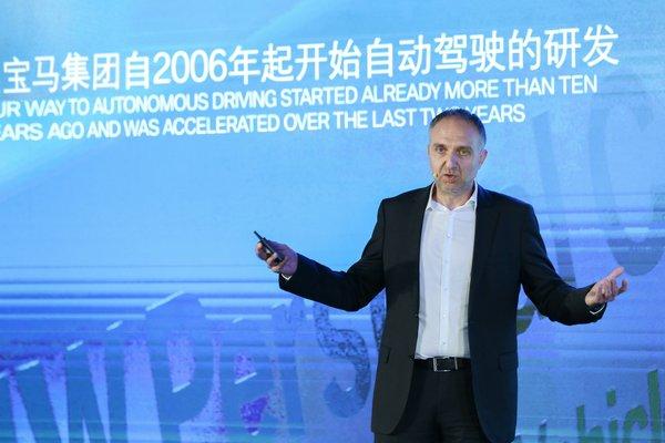 宝马集团驾驶辅助与自动驾驶研发高级副总裁傅科齐先生演讲