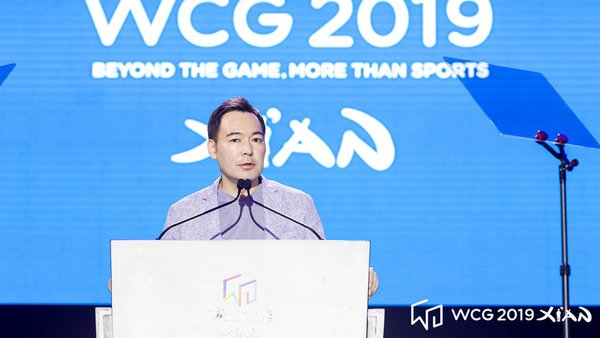 WCG 2019 Xi'anの閉幕式でのWCGのリ・ジュンジュンCEOのスピーチ