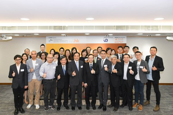 HKIRC Announces Best .hk Website Awards 2019 Results