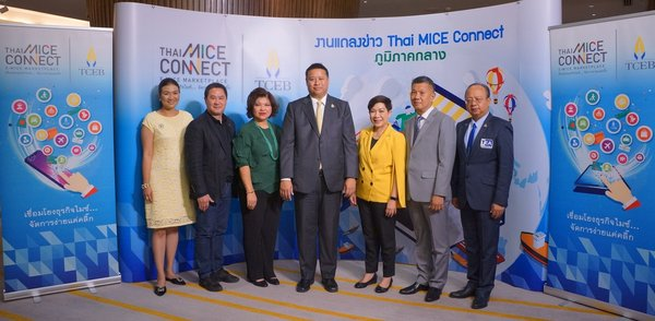 "TCEB connects MICE business all over Thailand and increases trade opportunity with Thailand's first E-MICE marketplace ""Thai MICE Connect"""