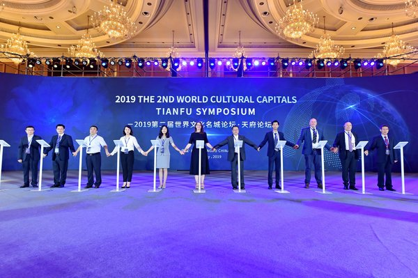 Top Cultural Think Tanks Gather in Chengdu to Discuss Cultural Development and Opportunities for the City
