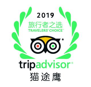 """猫途鹰公布2019年""""旅行者之选""""全球游乐园和水上乐园榜单"""