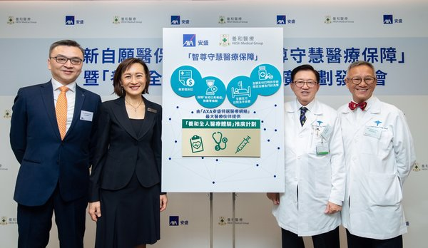 AXA Hong Kong and HKSH Medical Group joined hands to offer primary care experience programme