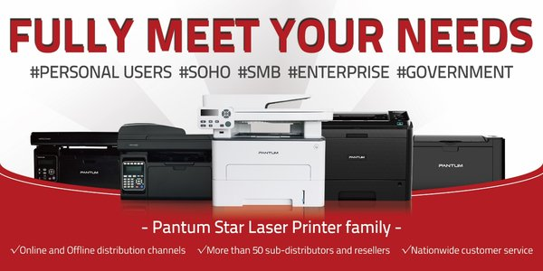 Pantum Star laser Printer Family