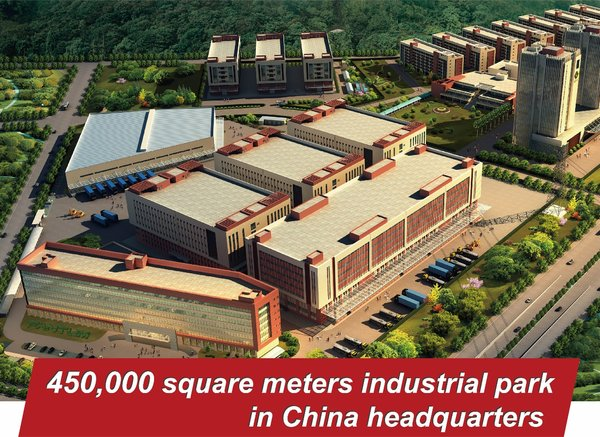 Pantum's 450,000 square meters industrial park in China headquarters